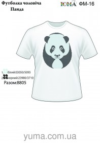 Мужская футболка для вышивки бисером Панда Юма ФМ-16 - 184.00грн.