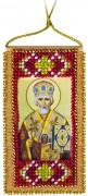 Набор для вышивки бисером Молитва путешествующих (укр. яз.)