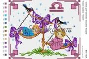 Схема для вышивки бисером на атласе Знаки зодіаку: Терези