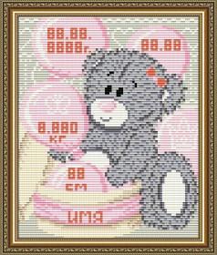 Набор для выкладки алмазной мозаикой Метрика для девочки, , 280.00грн., АТ5523, Art Solo, Метрики