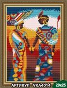 Рисунок на ткани для вышивки бисером Африка