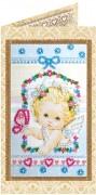 Набор - открытка для вышивки бисером Ангелочек