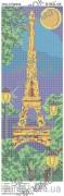 Схема вышивки бисером на атласе Панно Ночь в Париже