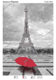 Схема вышивки бисером на атласе Дождь в Париже