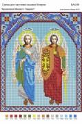Рисунок на габардине для вышивки бисером Архангели Михаїл і Гавриїл