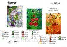 Схема для вышивки бисером Вишня. Триптих Юма ЮМА Т20