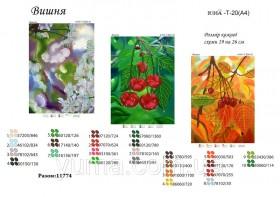 Схема для вышивки бисером Вишня. Триптих, , 112.00грн., ЮМА Т20, Юма, Картины из нескольких частей