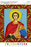 Рисунок на габардине для вышивки бисером Святий Дмитрий Солоунський