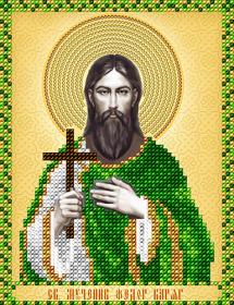 Схема для вышивки бисером на атласе Св.Мученик Федор Варяг А-строчка АС5-154 - 34.00грн.