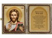 Набор для вышивки иконы бисером в рамке-складне Христос Спаситель