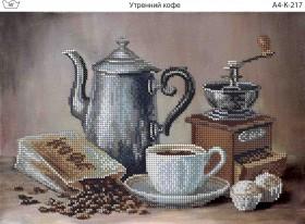 Схема для вышивки бисером на габардине Утренний кофе Acorns А4-К-217 - 45.00грн.