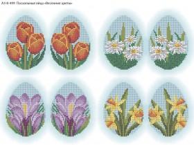 Схема для вышивки бисером на габардине Пасхальные яйца Acorns А3-К-499 - 70.00грн.