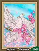 Рисунок на ткани для вышивки бисером Верность