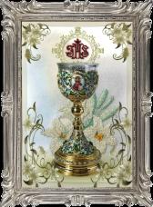 Набор для вышивки бисером Пасхальная чаша 3 Краса и творчiсть 30212