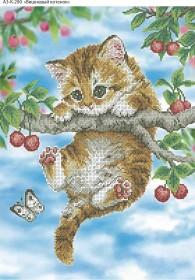 Схема для вышивки бисером на габардине Вишневый котенок, , 70.00грн., А3-К-290, Acorns, Коты, бабочки, волки и птицы