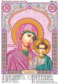 Схема вышивки бисером на атласе Матерь Божья Казанская Юма ЮМА-441_1 - 41.00грн.