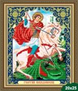 Рисунок на ткани для вышивки бисером Георгий Победоносец