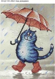 Схема для вышивки бисером на габардине Кот под дождем
