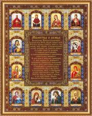 Набор для вышивки бисером Молитва о семье Абрис Арт АВ-443