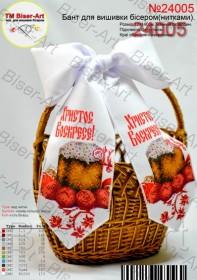 Пасхальный бант для вышивки бисером(нитками) Biser-Art В24005 - 48.00грн.