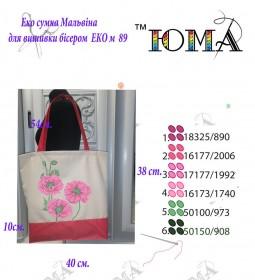 Эко сумка для вышивки бисером Мальвина 89