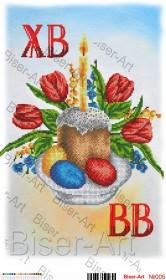 Схема вышивки бисером на габардине Рушник пасхальний Biser-Art РП-005 - 77.00грн.