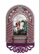 Набор для вышивки иконы с рамкой-киотом Св. Георгий Победоносец