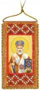 Набор - оберег для вышивки бисером Молитва Николаю Чудотворцу (укр. яз)