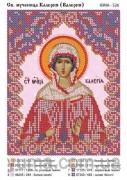 Схема вышивки бисером на атласе Св. Калерия (Валерия)