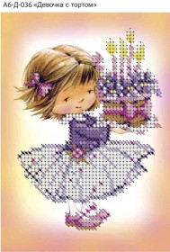 Схема для вышивки бисером на габардине Девочка с тортом