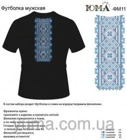 Мужская футболка для вышивки бисером ФМЧ-11 Юма ФМч-11 - 184.00грн.