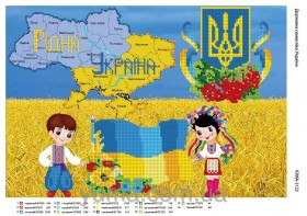 Схема вышивки бисером на атласе Символика Украины Юма ЮМА-3123 - 61.00грн.