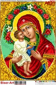 Схема вышивки бисером на габардине Жировицкая икона Божией Матери  Biser-Art 30х40-А621 - 60.00грн.
