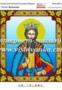 Схема для вышивки бисером на атласе Святий В'ячеслав
