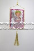 Схема для вышивки бисером Оберег Молитва за доньку