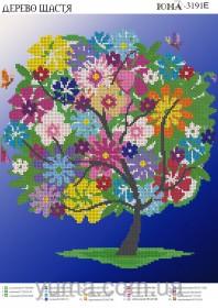 Схема вышивки бисером на атласе Дерево счастья, , 61.00грн., ЮМА-3191Е, Юма, Схемы и наборы для вышивки бисером по Фен шуй