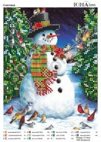 Схема для вышивания бисером на атласе Снеговик