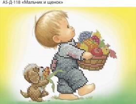 Схема для вышивки бисером на габардине Мальчик и щенок