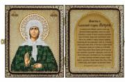 Набор для вышивки иконы бисером в рамке-складне Матрона Московская