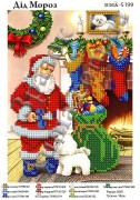 Схема для вышивания бисером Дед Мороз