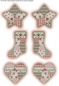 Схема для вышивки бисером на габардине Новогодние игрушки В стиле пэчворк Acorns А3-К-428 - 70.00грн.