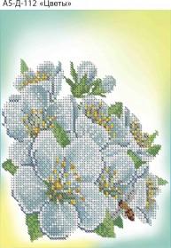Схема для вышивки бисером на габардине Цветы Acorns А5-Д-112 - 30.00грн.