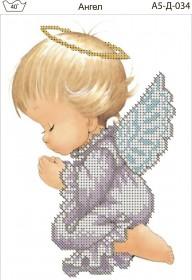 Схема для вышивки бисером на габардине Ангел Acorns А5-Д-034 - 30.00грн.