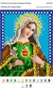 Рисунок на габардине для вышивки бисером Непорочне серце Марії