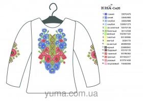 Заготовка женской рубашки для вышивки бисером СЖ 26 Юма ЮМА-СЖ 26 - 368.00грн.