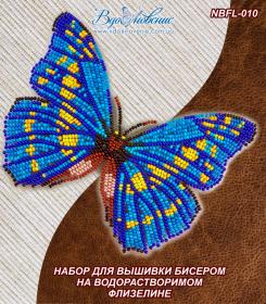 Набор для вышивки бисером. Бабочка Морфо Киприда
