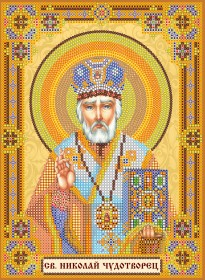 Схема для вышивки бисером на холсте Домашний иконостас Николай Чудотворец