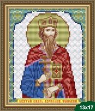 Рисунок на ткани для вышивки бисером Святой Вячеслав Art Solo VIA5082