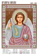 Схема вышивки бисером на атласе Св. Михаил