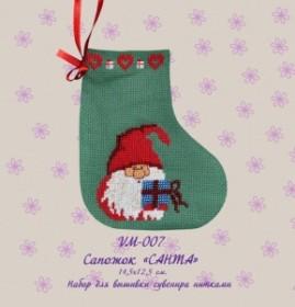 Набор для вышивки сувенироного сапожка Санта